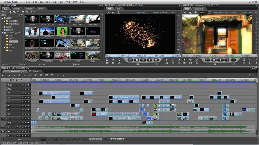 影视后期制作软件有什么? 徐州影视制作